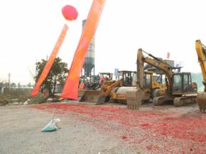 潜江城投恒畅公司S322总口至熊口段第二标段项目正式开工